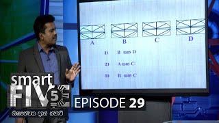 Smart Five - (2020-12-06) | ITN Thumbnail