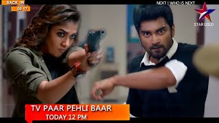Imaikka Nodigal Full Movie Hindi Dubbed Release | Suspense Thriller South Movie | Atharva New Movie