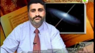 الإعجاز العلمي في القران الكريم - الحلقة رقم 2