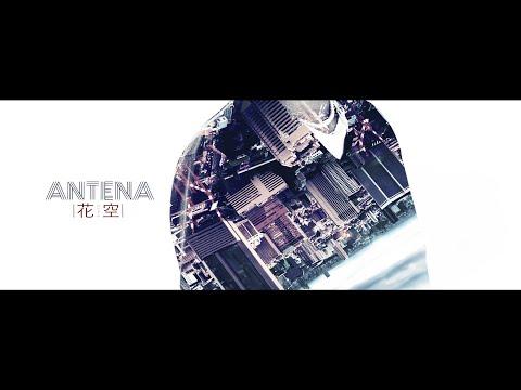 ANTENA『花空』Music Video