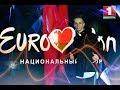Ваня Здонюк - Made of steel (Eurovision 2018)