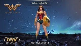 LIVE ROV n74 Wonder Woman
