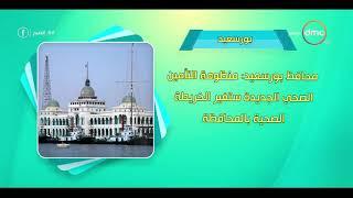 توزيع 5 أطنان من لحوم صكوك الأضاحي بأسوان يتصدر أخبار المحافظات.. فيديو