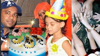 জন্মদিনের অনুষ্ঠান শুভ হোক/Happy birthday Sany /Bangladeshi mom Tisha
