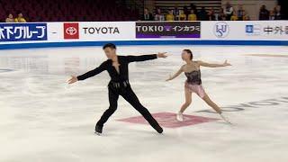 Чэн Пэн - Ян Цзинь. Короткая программа. Пары. Skate America. Гран-при по фигурному катанию 2019/20