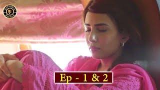 Balaa Episode 1 & 2 - Top Pakistani Drama