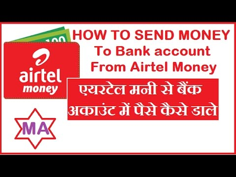 How to transfer money from forex to bank account