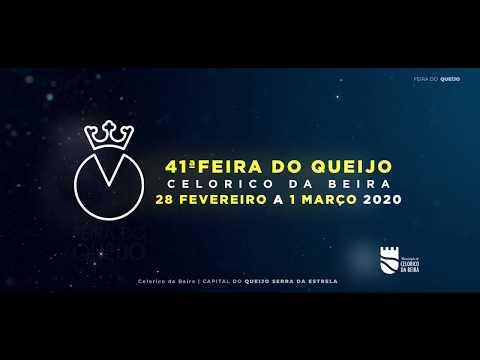 41ª Feira do Queijo em Celorico da Beira (Vídeo promocional)