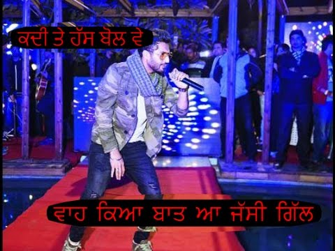 Kadi Te Hass Bol | Jassi Gill | Old School Days