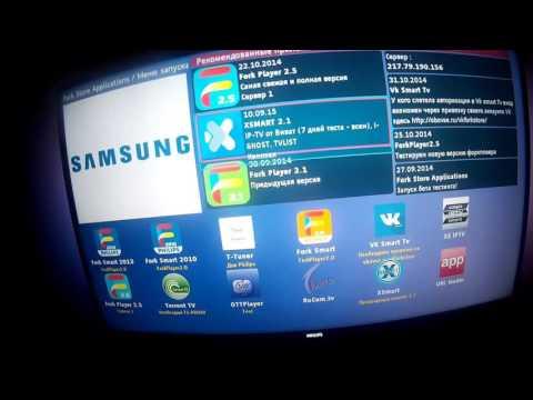 TV philips SS IPTV