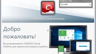 Обзор Comodo Cloud Antivirus 1.0 Final.