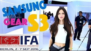 IFA 2016: Samsung Gear S3