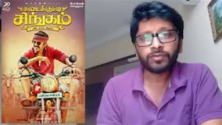 Kadaikutty Singam – Review