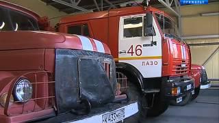 В селе Лазо произвели глобальную реконструкцию пожарного депо