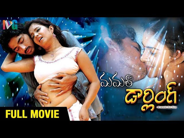 Mamatha Darling Telugu Full Movie | Sandeep | Pooja | Roopa | Bhanupriya | Indian Video Guru