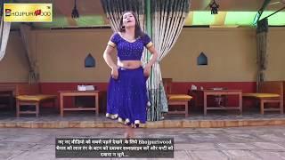 Gunjan Singh -  का ये गाना चारो तरफ धमाल मचा दिया - गुँजन सिंह New Song (2018)