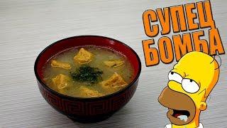 Суп с красными клецками