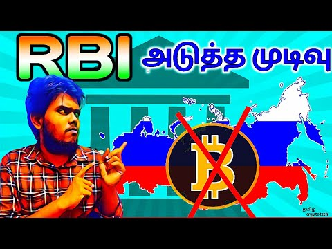 RBI Confirms No Bitcoin Ban/OMG Russia Banned Bitcoin | Tamil Crypto Tech
