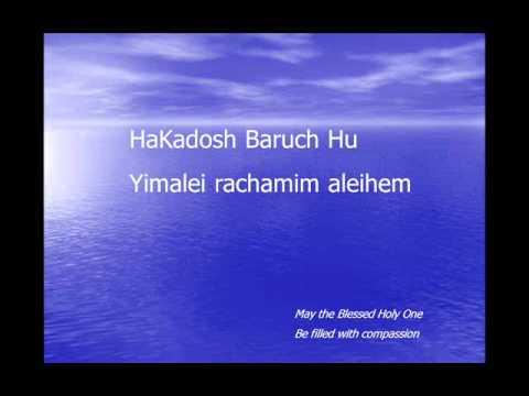 Jewish Prayer for the Sick: Mi Sheberach | My Jewish Learning