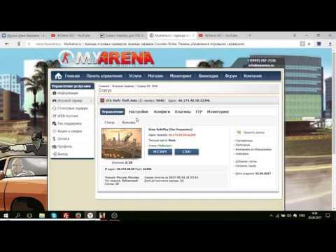 Как дать админку в мта на хостинге создание сайтов kz