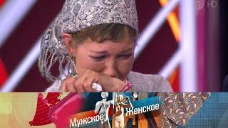 Из князи в грязи Мужское Женское Выпуск от 10 06 2020