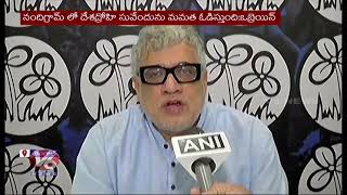 TMC Will Win 200 Seats In Bengal Assembly Elections : TMC MP Derek O'Brien | V6 News