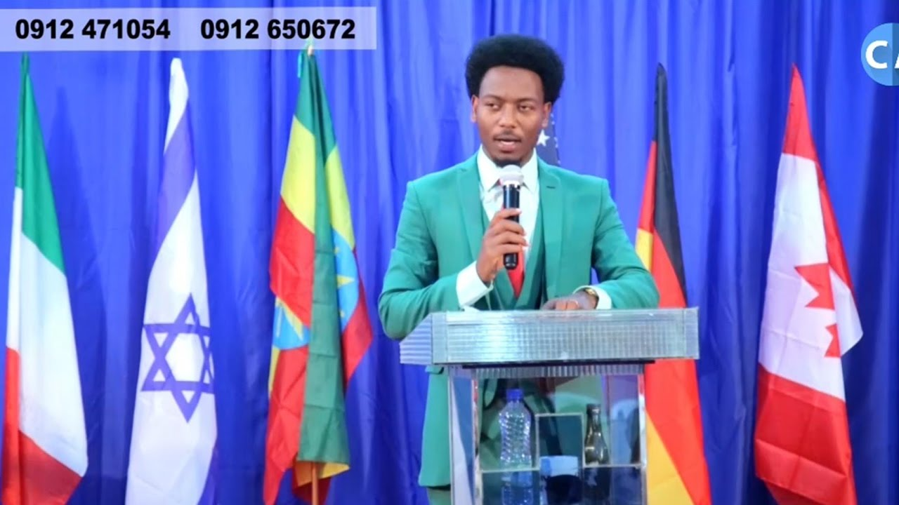 094 Amusing Preaching By Prophet Eyu Chufa Youtube