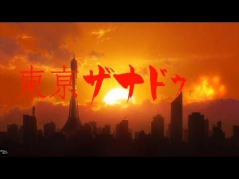 Tokyo Xanadu eX+_20190902211409 |