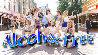 """[K-POP IN PUBLIC RUSSIA ONE TAKE] TWICE """"Alcohol-Free"""" dance cover by Patata Party"""