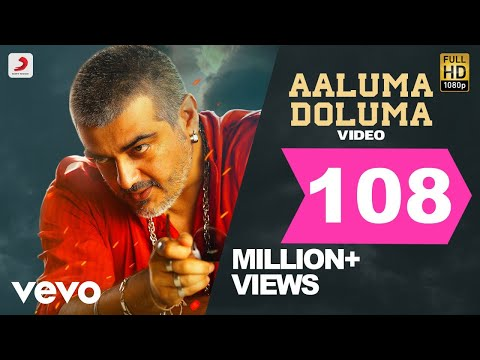 vedalam---aaluma-doluma-video-|-ajith-|-anirudh-ravichander
