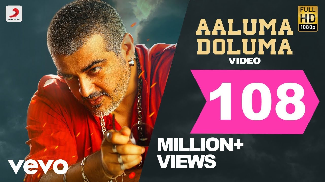 download vethalam songs aluma doluma