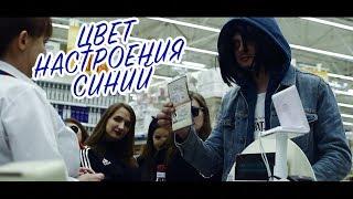 Филипп Киркоров - Цвет настроения синий (cover by Рви Меха - Оркестр! - ska version) - 2018