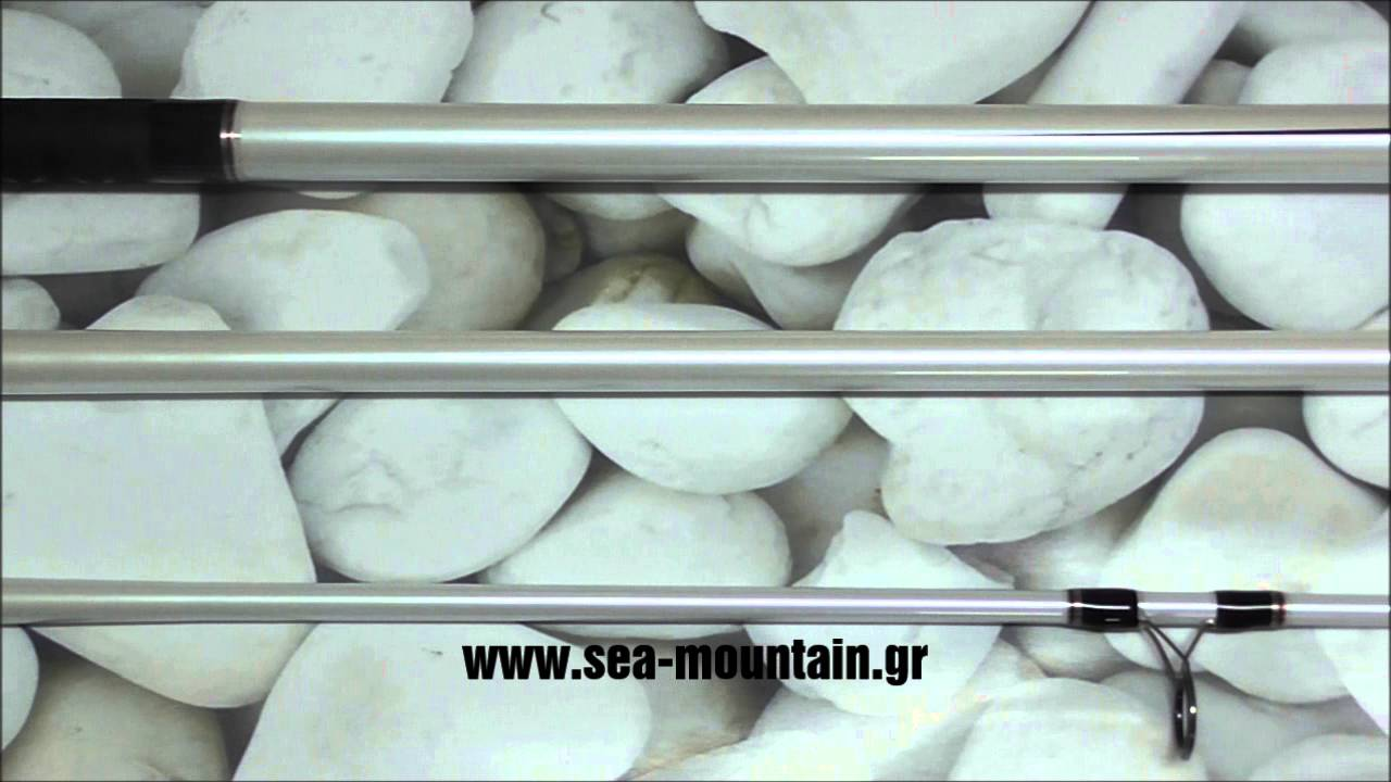 SHIMANO Canne Surf Ultegra 450 BXI Tubular