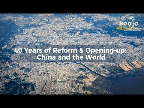 Watch: 40 Years of Reform & Opening-up: China and the World博鳌亚洲论坛——改革开放40年:中国与世界