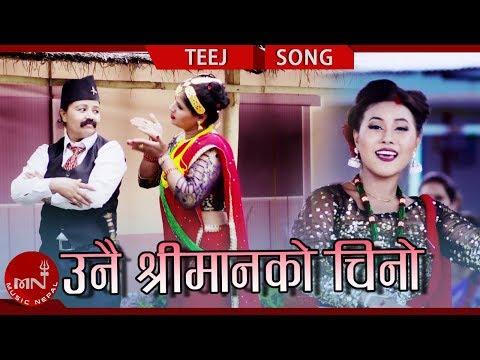 New Teej Song 2075/2018 | Unai Shreeman Ko Chino - Manu Thapa Ft. Aarushi Magar