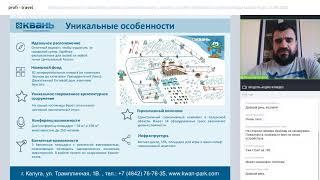 Горнолыжный курорт в Калужской области особенности работы и развития