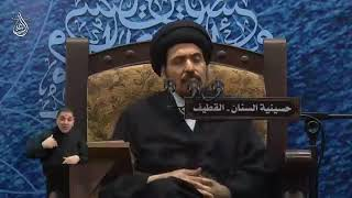 السيد منير الخباز - الصدق نوعان