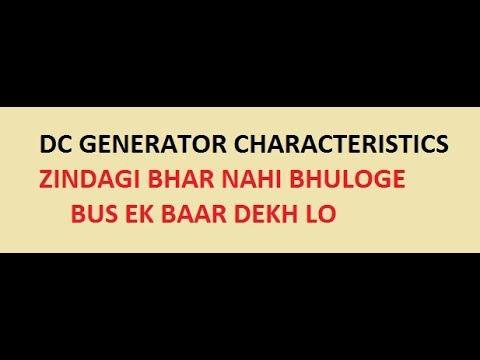 DC GENERATOR !! Characteristics !!