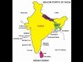 Major Seaports of India