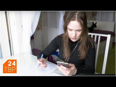 Школы возобновили занятия дистанционно | Новости | ТВР24 | Сергиево-Посадский округ