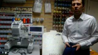 Brother PR620 Embroidery Machine - Demonstration