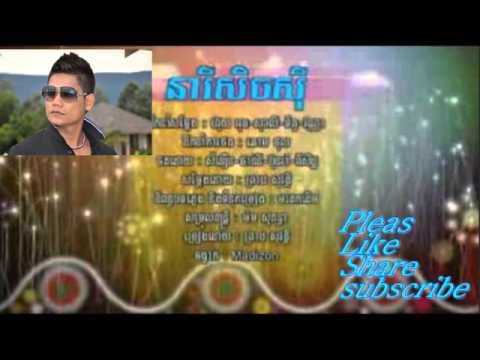 RHM VCD Vol 191 01 Neary Sexy Preah Sovath