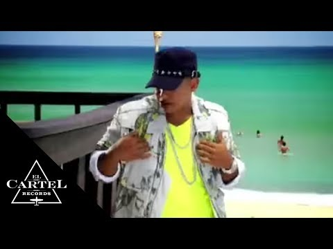 Que Tengo Que Hacer (Remix) - Daddy Yankee ft Jowell y Randy (Video Oficial)