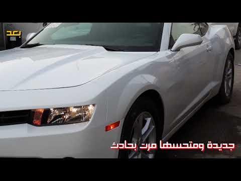 سمكرة السيارات في العراق - الحاج علي المندلاوي