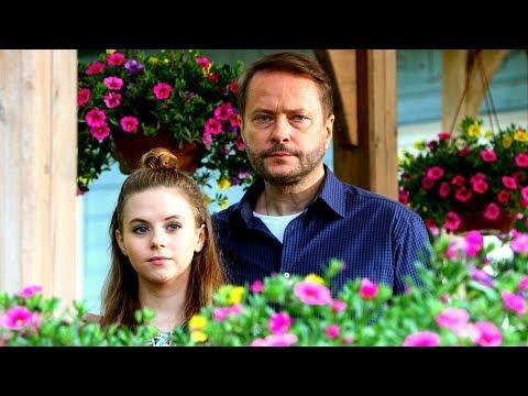 Ojciec Mateusz: sezon 18 - zwiastun #1