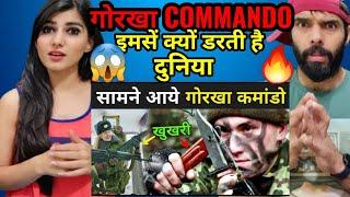 गोरखा कमांडो से डरती है दुनिया 😱🔥 Gorkha Regiment  ndia  n Hindi  ndian Army Reaction video