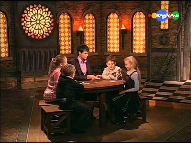 Школа Волшебства 2 сезон №25 (Карты)