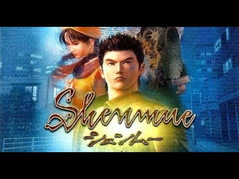 GAMEPLAY SHENMUE en ESPAÑOL @ SEGA DREAMCAST 60Hz