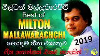 Baixar Milton Mallawarachchi songs 2019 Nonstop Top Music collection - හොඳම ගීත එකතුව Sri Lankan