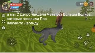 """СЕРИАЛ """"ЦАРЬ СТАИ"""" 1 СЕЗОН 3 СЕРИЯ"""